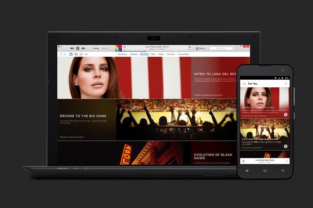 Apple Music für Android 5
